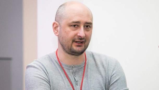 Бабченко назвав мотиви замовника свого вбивства