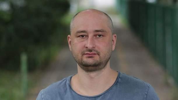 Аркадій Бабченко заявив, що він ненавидить Путіна