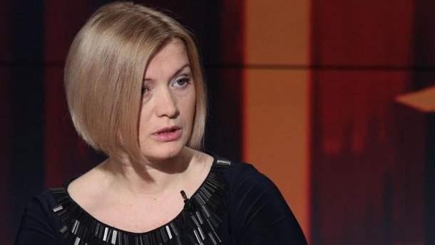 Обмін полоненими: Геращенко вказала, скількох своїх громадян Росія відмовляється забирати назад