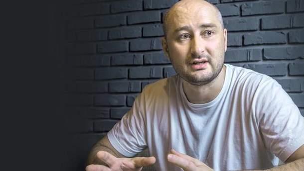 Бабченко прокомментировал свои планах относительно гражданства Украины