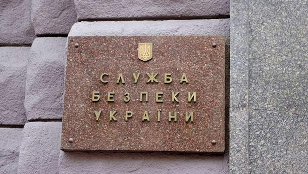 Зловмисниця поширювала роздруковані на принтері брошури серед проросійськи налаштованих мешканців міста