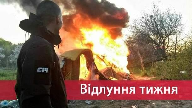 Яку роль члени С14 відіграють в українському суспільстві
