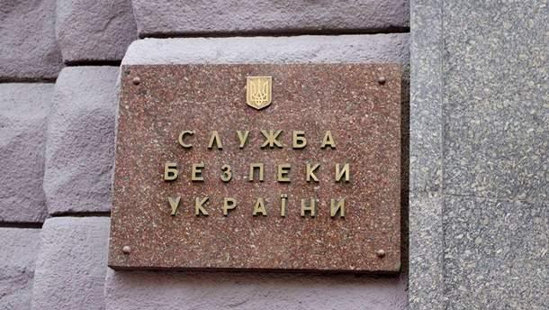 Злоумышленница распространяла распечатанные на принтере брошюры среди пророссийски настроенных жителей города