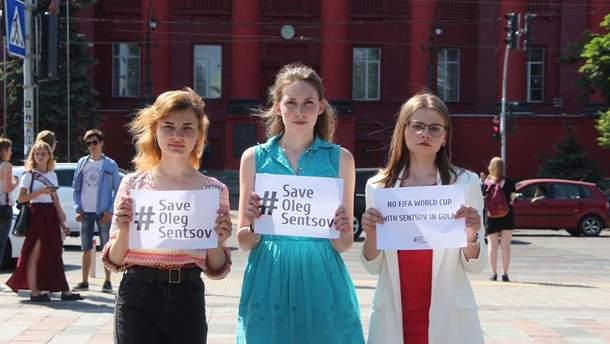 Студенты призывают прийти на акцию