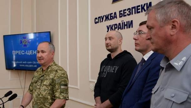 Грицак, Бабченко та Луценко