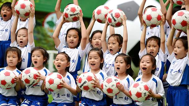 1 июня – Международный день защиты детей: Google создал праздничный дудл