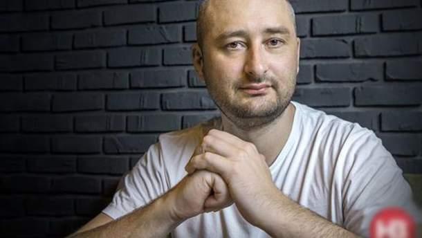 Покушение на Бабченко: СМИ сообщили, кем является предполагаемый заказчик преступления Пивоварник