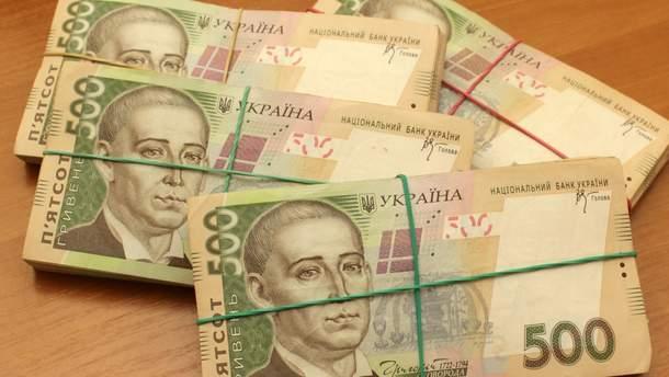 Чи буде нова економічна криза в Україні?