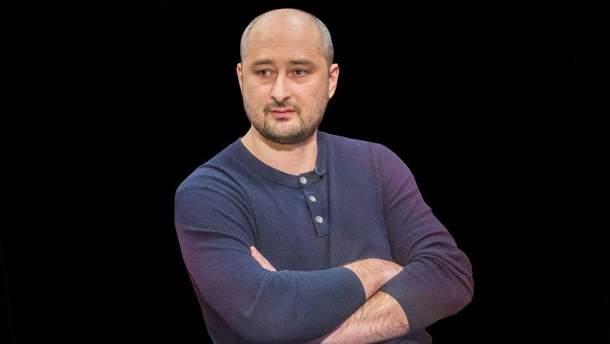Бабченко прокоментував заяви підозрюваного в замаху Германа