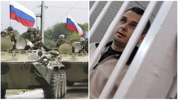 Главные новости 2 июня в Украине и мире