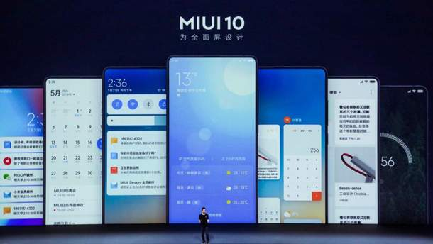 Xiaomi звинувачують у плагіаті реклами