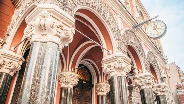 НБУ оштрафовал французский банк на 400 тысяч гривен