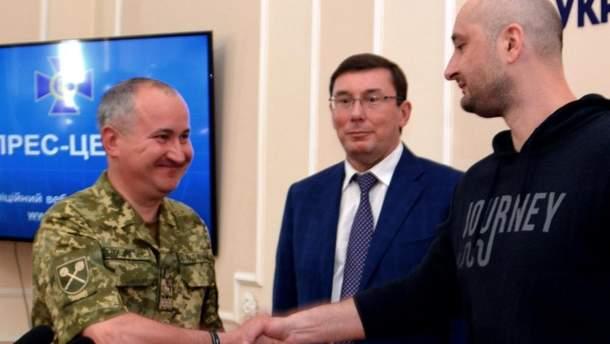 Охрану Бабченко обеспечивает СБУ