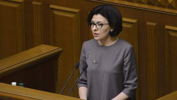 Оксана Сыроид.