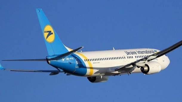 МАУ збільшить платню за друк посадкового талона в аеропорту