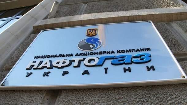 """""""Нафтогаз"""" може підняти транзитний тариф для """"Газпрому"""""""