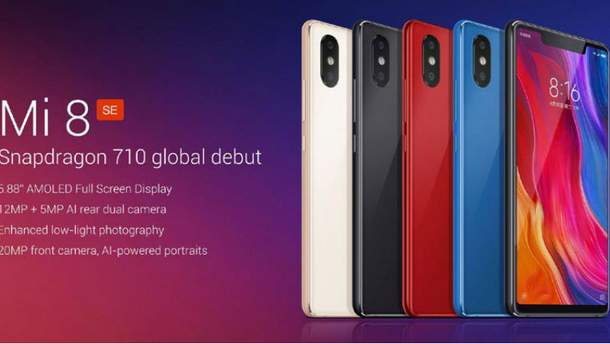 Xiaomi Mi 8: характеристики камери