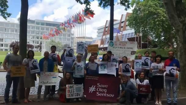 Акция в поддержку Олега Сенцова в Страсбурге