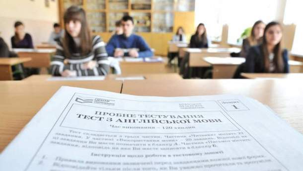 До тестування з англійської не допустили 27 осіб