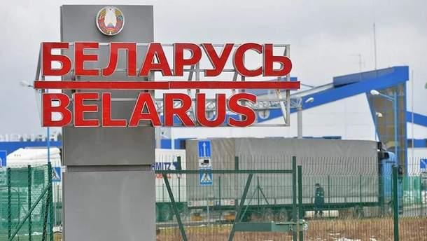 Лукашенко заявив, що Білорусь готова закрити кордон з РФ