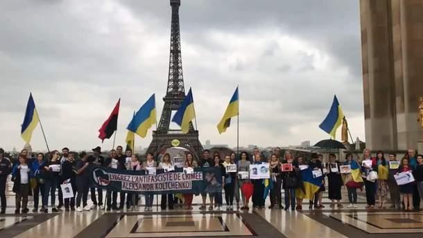 Акція на підтримку Сенцова у Парижі