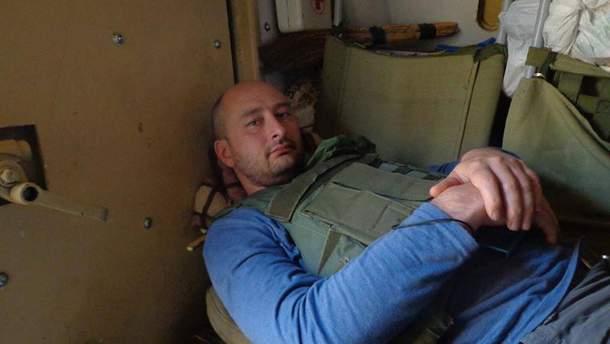 """Британский журналист Лукас раскритиковал спецоперацию СБУ с """"убийством"""" Бабченко"""