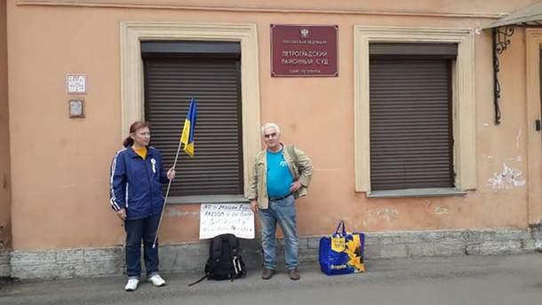 В России задержали активистов