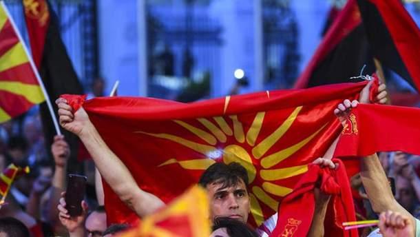 Жители Македонии протестуют против изменения названия страны