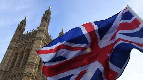 У Британії перевіряють походження активів 130 осіб, частина з яких росіяни