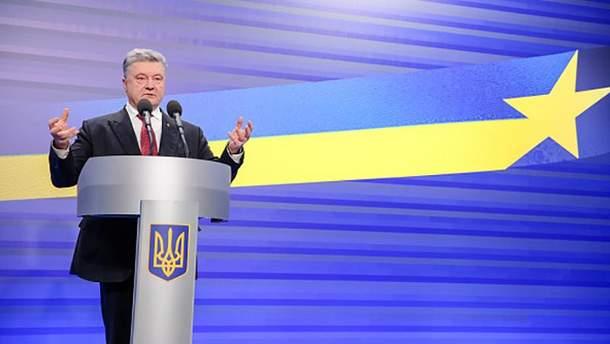 Петр Порошенко завил, что Украина уверенно движется в Европу