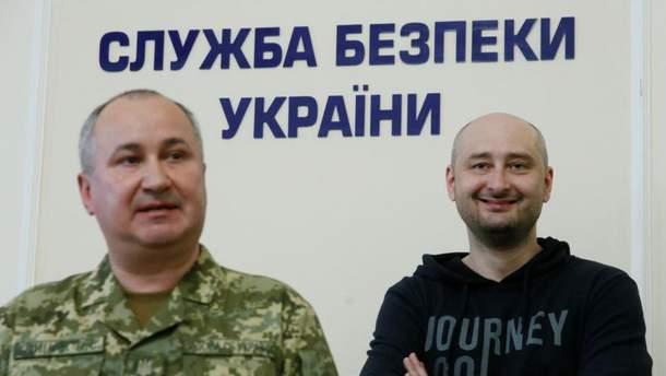 """""""Вбиство"""" Бабченко стало одним із небагатьох позитивних моментів, коли Україна потрапила на перші шпальти світових газет, – Стаховський"""