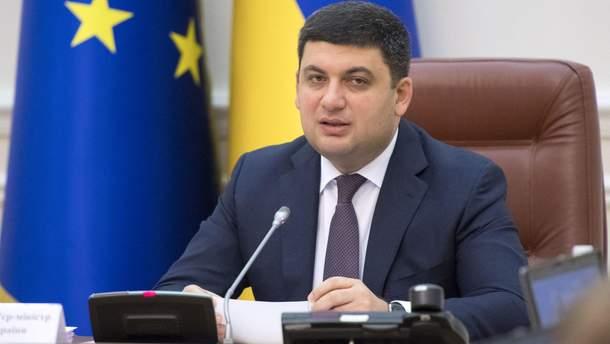 Гройсман пообещал уйти в отставку, если в Украине не создадут Антикоррупционный суд