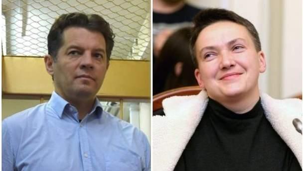 Главные новости 4 июня в Украине и мире