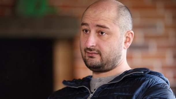Бабченко назвав, за скільки готовий дати екслюзивне інтерв'ю журналістам