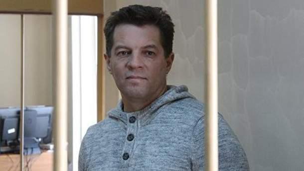 Гройсман резко высказался по приговору Сущенко