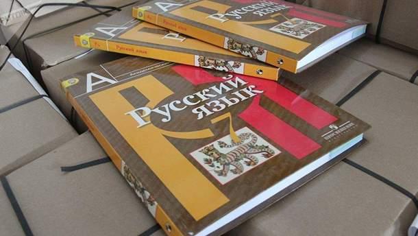 Конституционный суд Молдовы лишил русский язык статуса языка межнационального общения