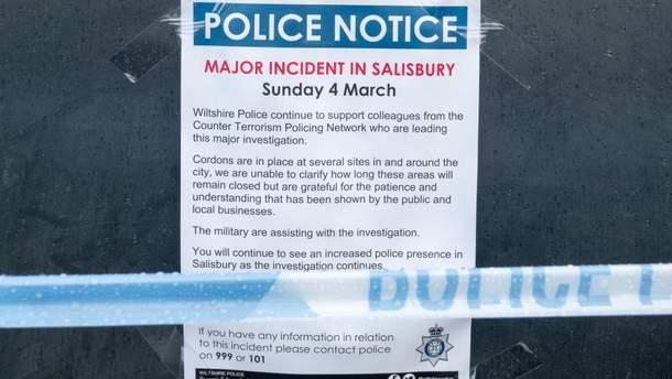 Отравление Скрипалей в Солсбери случилось 4 марта
