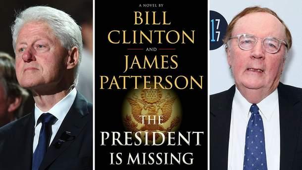 """Президент зник"""
