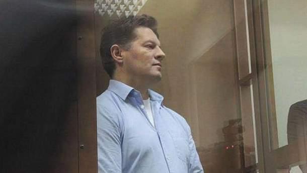 Романа Сущенко приговорили в России к 12 годам колонии строгого режима