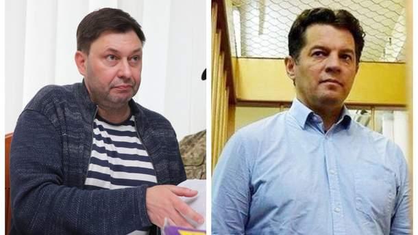 Вышинского могут обменять на Сущенко