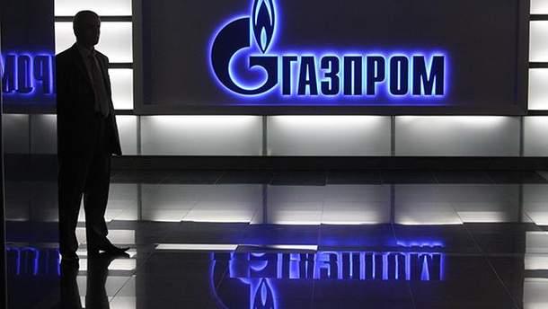 """Суд арештував голландські активи """"Газпрому"""""""