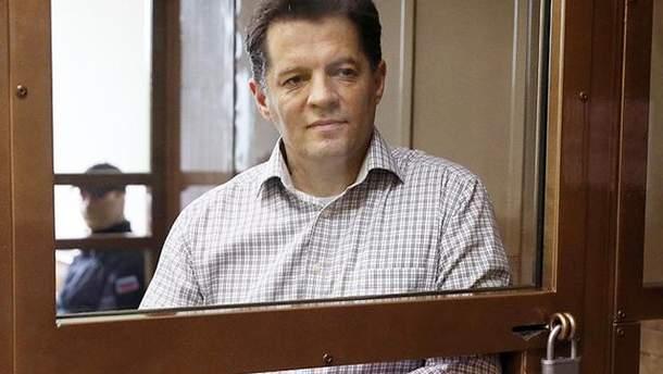 В России осудили Романа Сущенко