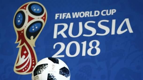 Чемпіонат світу 2018 стартує 14 червня у Росії