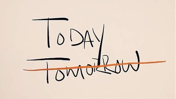 Як мотивувати себе кожного дня