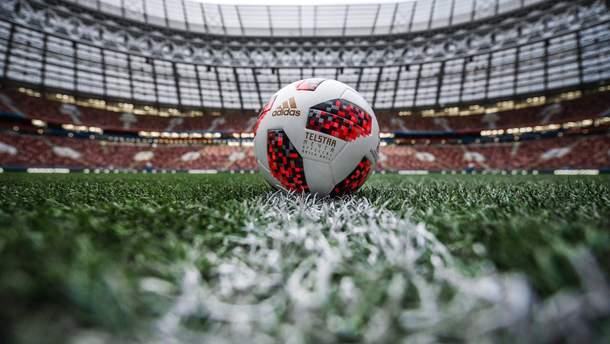 Розклад Чемпіонату світу 2018 в Росії – календар матчів