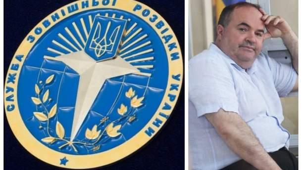 В украинской разведке открестились от сотрудничества с Борисом Германом