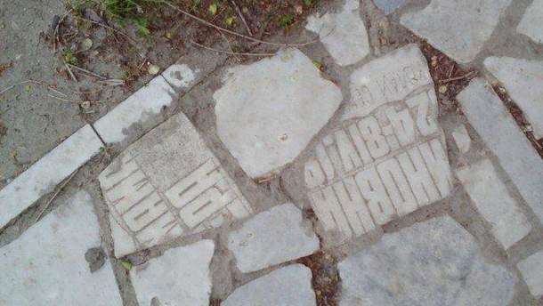 У російському місті тротуар вимостили надгробними плитами