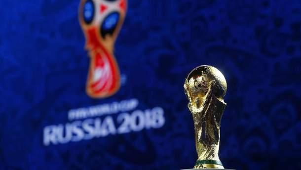 Чемпионат мира по футболу-2018