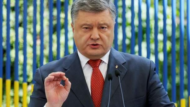 Порошенко розповів про причину нападу Росії на Україну