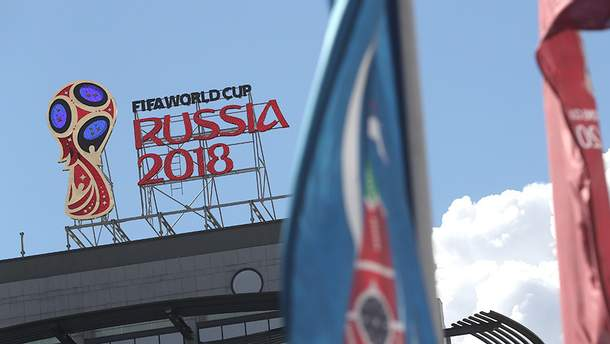Четыре фактора могут стать серьезными проблемами для РФ во время проведения ЧМ-2018